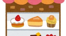 街のケーキ屋さん、倒産続出…コンビニスイーツに顧客奪われる