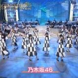 『【乃木坂46】うたコン『夜明けまで〜』代打出演メンバー一覧がこちら!!!』の画像