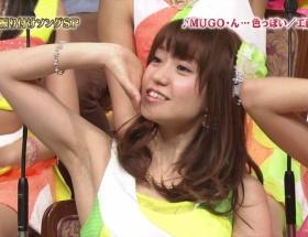 大島優子のワキwwwwwwwwwwww
