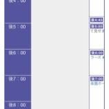 『【乃木坂46】スカパー!にて『全ツ2017@明治神宮球場』生中継の可能性がある模様!!』の画像