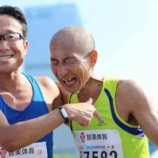 『深圳マラソン2016・サブスリー達成記』の画像