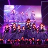『欅坂46楽曲の『作曲・編曲』の素晴らしさ・・・』の画像