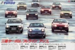 【日本の名車】280馬力までいかに到達したか?昭和の国産車パワー競争の歴史と名車2000GT GTR ・・・