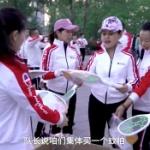 【動画】中国、おばさんの広場舞が進化!電撃殺虫ラケット持って踊りながら蚊退治 [海外]