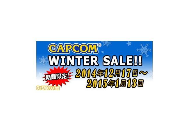 """【セール】""""CAPCOM WINTER SALE""""が本日12月17日よりスタート!『バイオハザード』や『ロックマン』などがお手ごろ価格に!©2ch.net"""