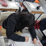 『【川崎】特別授業!!』の画像