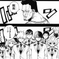 【ヒロアカ】今週No.319「友だち」