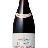 『【新商品】フランスワイン「メゾン・ドゥニュジエール」「ドメーヌ・サン・パトリス」』の画像