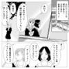 思い出小話〜親友編〜46