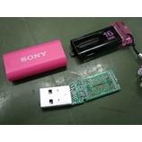 『首折れ!?断線!?認識できないUSBメモリのデータ救出作業 USBメモリ修理』の画像