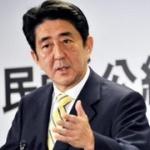 東証パニック…株価大幅続落で市場が怯える「1月29日」 幻想のアベノミクス相場