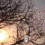 『フォト短歌「かすみ山」』の画像