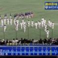 侍ジャパン、米国に1点差負けで今大会初黒星