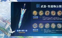 【原神】エウルアの武器は無凸なら 新武器>天空>末路>紀行>ドラスパって感じかな?