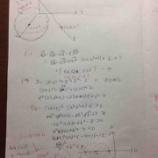 『2017年名古屋大学理系数学3番【数Ⅰ(放物線とx軸との共有点)B(空間ベクトル)Ⅲ(楕円)】標準問題』の画像