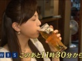 ビールを美味そうに飲むテレ東森本智子アナ(36)が萌える(画像あり)