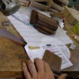 『木札を作る』の画像