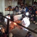 『火花がほとばしる!古式日本刀鍛錬は1年に5回見ることができますよ。刀好きにはたまりませんね。(関鍛冶伝承館:岐阜県関市)』の画像