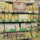 『\売込み商談会から販路拡大へ/高級スーパー フランテ八事店で関近隣の名品 取り扱いスタート!』の画像