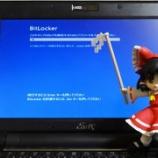 『EeePCにWindows 8』の画像