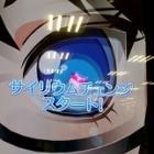 『第727話「『プリパラ』始めやした No.II~朝来シャリオ、飛翔します~」』の画像