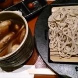 『割烹料理も楽しめる【割烹そば 神田】梅田NU茶屋町プラス店』の画像