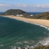 『いつか行きたい日本の名所 伊良湖岬』の画像