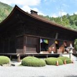 『いつか行きたい日本の名所 大善寺 (甲州市)』の画像