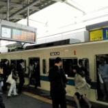 『小田急線(その6) 朝ラッシュ時混雑・代々木上原駅での乗降観察』の画像