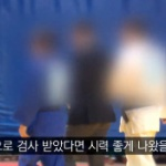 【韓国】視力を偽ってパラリンピック出場!障がい者柔道代表選手15人を検察送致 [海外]