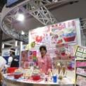 東京おもちゃショー2016 その19(みんなdeアイス)