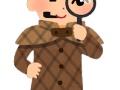 【画像】松本人志局長の探偵ナイトスクープ、始まる