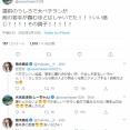大家志津香(28歳)「上に上がれないと嘆いてる後輩どもよ、悔しかったら我々ベテラン先輩を倒していけよ。譲るとかありえないから」