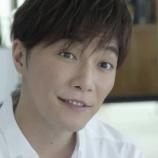『【薬】成宮寛貴フライデーのコカイン場面疑惑に新事実wwwww(画像あり)』の画像