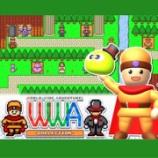 『【元乃木坂46】西野七瀬が昔やっていたゲームが謎すぎる・・・』の画像