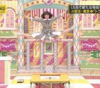 【乃木坂46】清宮レイが驚異の柔軟性を披露!?静止画だと凄いな!