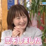 『【元乃木坂46】生駒里奈『恋をしました・・・』』の画像