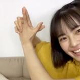 『【乃木坂46】清宮レイの引くぐらい力強い『ずっきゅん♡』がこちらwwwwww』の画像