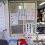 『「平成28年熊本地震」現地調査レポート〜被災地で「備え」について考えたこと〜(その3)』の画像