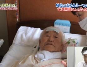 24時間テレビにDASHの昭雄さん