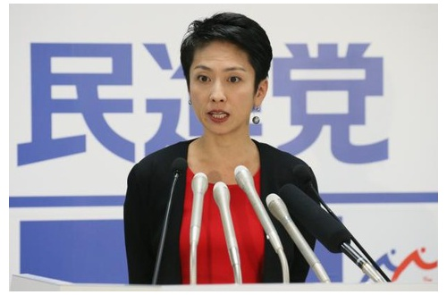 【民進党】蓮舫代表「隠し続ける政治とは、しっかり戦う!」…かっこいいのサムネイル画像