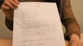 【東京】ISIL戦闘員の写真をスマホ保存→クウェート空港で拘束され国外退去&旅券返納命令→「私のことを普通の人間にして」 日本国を相手に訴訟