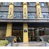 『パスポートだけの中国人が泊まれないホテル』の画像