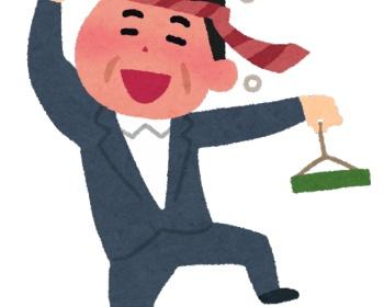 韓国・金浦空港で職員に暴行を加えた男、厚生労働省の現職課長と判明 「私は韓国人が嫌いだ。韓国人が嫌いだ」などと独り言を繰り返す