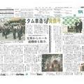 西日本新聞見ましたかぁ~。。。