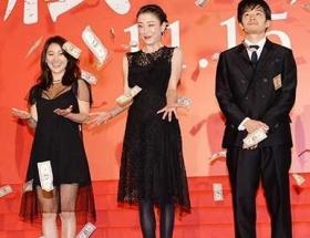 宮沢りえ(41)、15歳年下の大島優子をスタイルで公開処刑wwww
