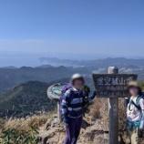 『長崎のマッターホルン「虚空像山」』の画像