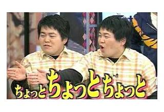 【驚愕】ザ・たっちの月収、70万円wwwww
