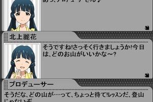 【グリマス】麗花アイドルストーリーLV2