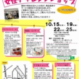 『気持ち良いハンドマッサージにうっとりでした。明日まで戸田市役所東口一階で開催されている女性チャレンジショップのひとつで体験です。』の画像
